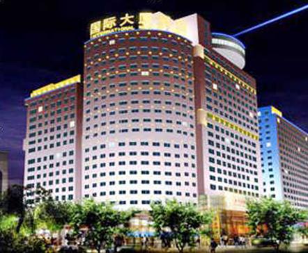长春国际大厦酒店